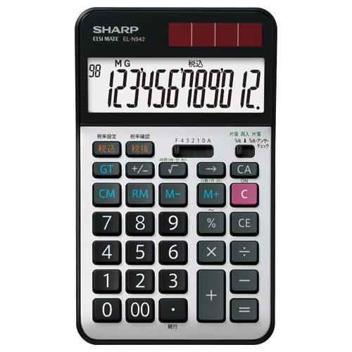 シャープ 実務電卓 12桁 ナイスサイズタイプ EL-N942-X 1台