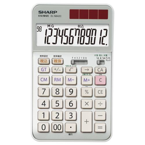 シャープ 実務電卓 12桁 ナイスサイズタイプ EL-N942-CX 1台