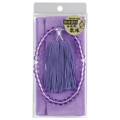 マルアイ 数珠セット 女性用 紫水晶風 保存袋付 ジユ-S32PU 1セット