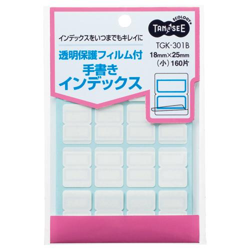 TANOSEE 透明保護フィルム付 手書きインデックス 小 18×25mm 青枠 1パック(160片:16片×10シート)