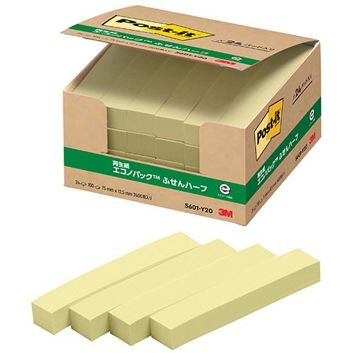 3M ポスト・イット エコノパック ふせんハーフ 再生紙 75×12.5mm イエロー 5601-Y20 1パック(24冊)
