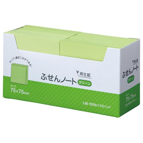 ハピラ ふせん ノート 75×75mm グリーン P7575GR 1セット(30冊:10冊×3パック)