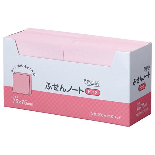 ハピラ ふせん ノート 75×75mm ピンク P7575PK 1セット(30冊:10冊×3パック)