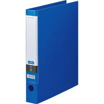 TANOSEE Oリングファイル A4タテ 2穴 250枚収容 背幅44mm ブルー 1セット(10冊)
