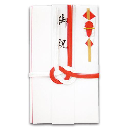 赤白7本 金封 短冊付 E-651 1セット(10枚)