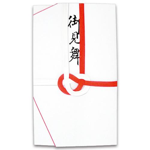 大阪折 赤白7本 御見舞 117-1 1セット(10枚)