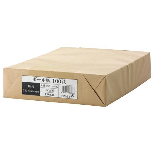 今村紙工 ボール紙 B4 業務用パック TTM-B4 1セット(300枚:100枚×3パック)