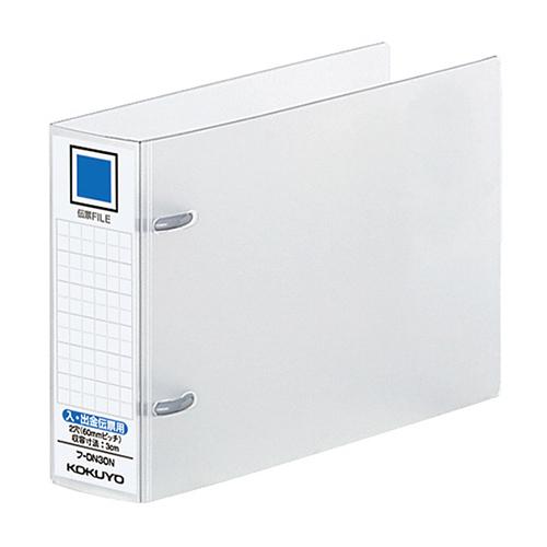 コクヨ 伝票ファイル 入・出金伝票用 2穴 背幅44mm フ-DN30N 1セット(10冊)