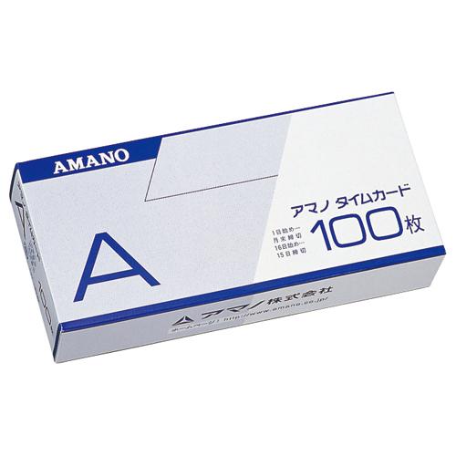 アマノ 標準タイムカード Aカード 月末締/15日締 1セット(300枚:100枚×3パック)