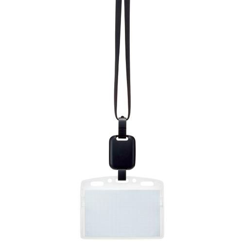 吊り下げ名札セット(リール式・ソフトケース・チャック式) 黒 1セット(30個:10個×3パック)