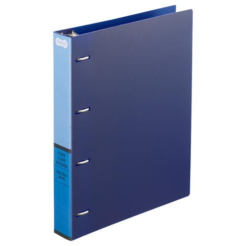 TANOSEE ネームカードホルダー A4タテ 4穴 500名用 ヨコ入れ ブルー 1セット(10冊)