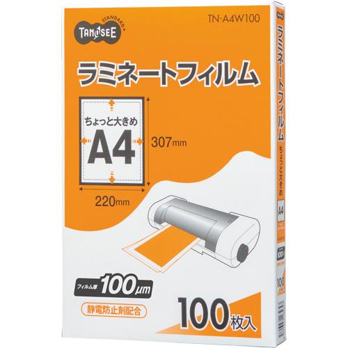 TANOSEE ラミネートフィルム ちょっと大きめA4 グロスタイプ(つや有り) 100μ 1セット(500枚:100枚×5パック)