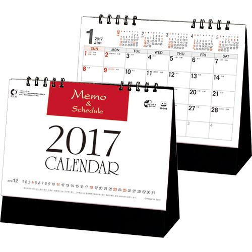 九十九商会 卓上カレンダー メモ&スケジュールデスク 2017年版 SP503-2017 1セット(5冊)