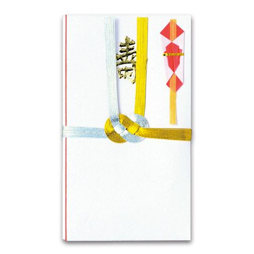赤城 金銀10本 結切 越前和紙 キ2008 1セット(10枚)