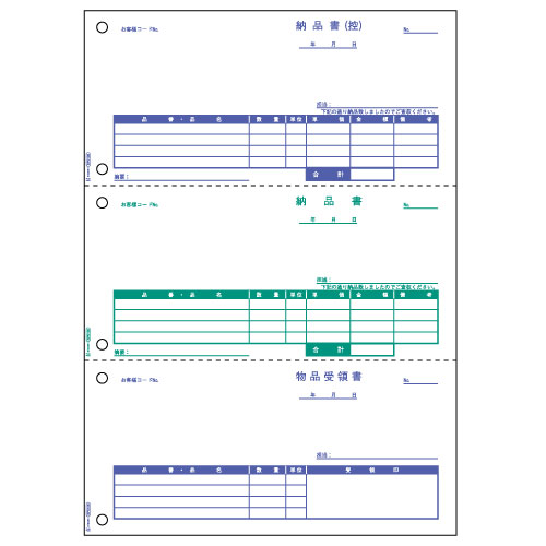 ヒサゴ 納品書 A4タテ 3面 BP0106 1セット(1000枚:500枚×2箱)