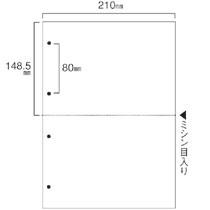 TANOSEE スマイル用LBP用紙 A4汎用白紙 2分割 4穴 1セット(1000枚:500枚×2箱)