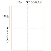 TANOSEE スマイル用LBP用紙 A4汎用白紙 4分割 穴なし 1セット(1000枚:500枚×2箱)