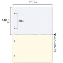 TANOSEE スマイル用LBP用紙 A4汎用カラー 2分割 4穴 1セット(1000枚:500枚×2箱)