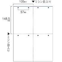 TANOSEE スマイル用LBP用紙 A4汎用白紙 4分割 8穴 1セット(1000枚:500枚×2箱)