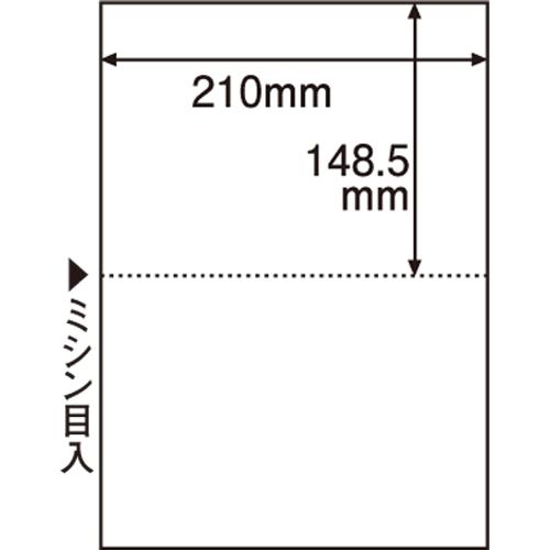 TANOSEE ミシン目入り用紙 (白紙・A4) 2分割・穴なし 1セット(500枚:100枚×5冊)