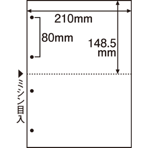 TANOSEE ミシン目入り用紙 (白紙・A4) 2分割・4穴 1セット(500枚:100枚×5冊)