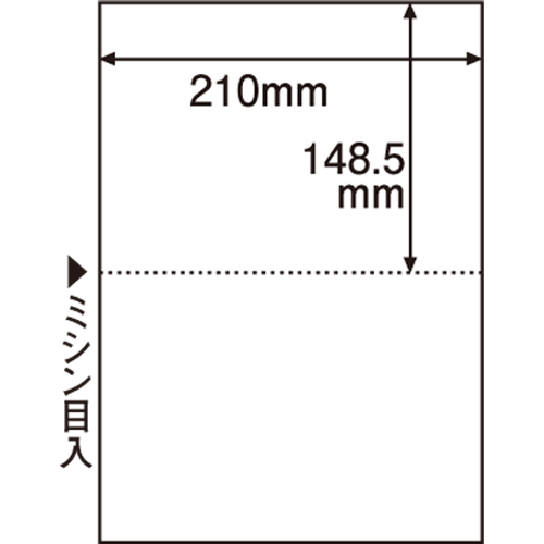 TANOSEE ミシン目入り用紙 (白紙・A4) 2分割・穴なし 1セット(2500枚:100枚×25冊)