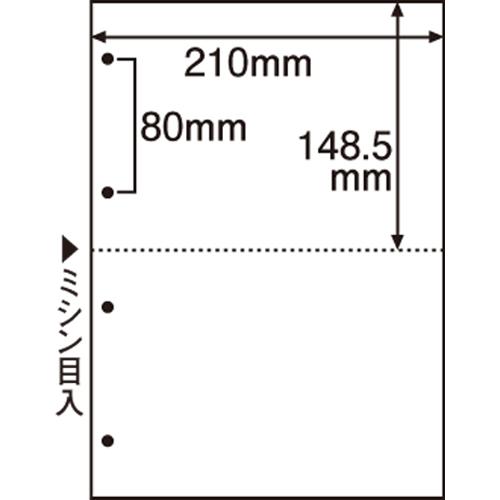 TANOSEE ミシン目入り用紙 (白紙・A4) 2分割・4穴 1セット(2500枚:100枚×25冊)