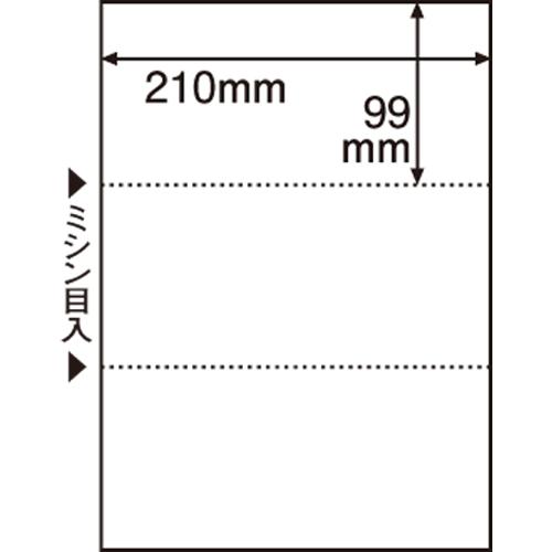 TANOSEE ミシン目入り用紙 (白紙・A4) 3分割・穴なし 1セット(2500枚:100枚×25冊)