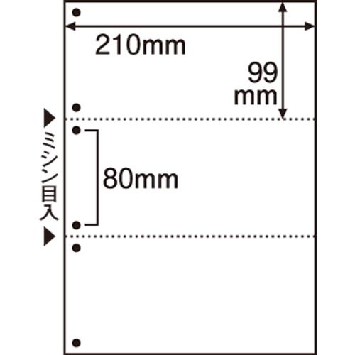 TANOSEE ミシン目入り用紙 (白紙・A4) 3分割・6穴 1セット(2500枚:100枚×25冊)