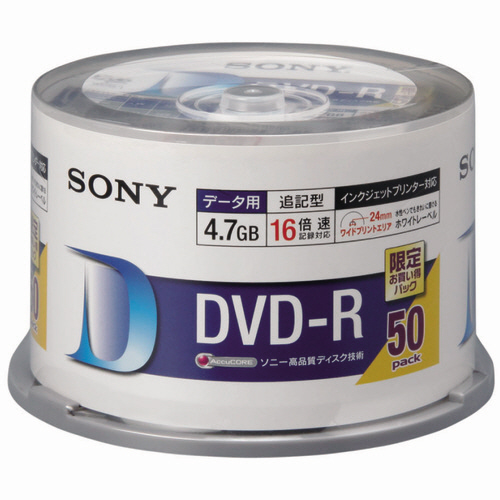 ソニー データ用DVD-R 4.7GB ホワイトワイドプリンタブル スピンドルケース 50DMR47HPHG 1セット(300枚:50枚×6パック)