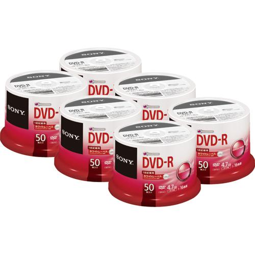 ソニー データ用DVD-R 4.7GB 1-16倍速 ホワイトワイドプリンタブル スピンドルケース 50DMR47TPP 1セット(300枚:50枚×6パック)