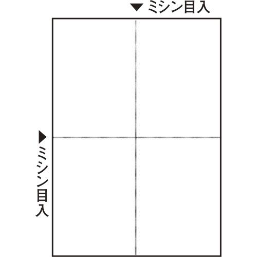 TANOSEE ミシン目入り用紙 (白紙・A4) 4分割・穴なし CPA4-40NTS 1セット(2500枚:100枚×25冊)