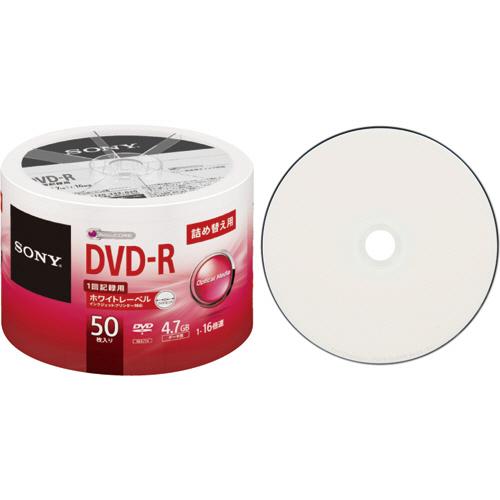 ソニー データ用DVD-R 4.7GB 1-16倍速 ホワイトワイドプリンタブル 詰替用 50DMR47TPB 1セット(300枚:50枚×6個)