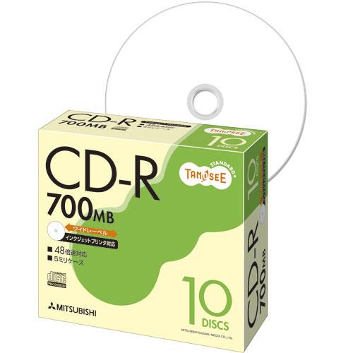 TANOSEE データ用CD-R 700MB 48倍速 ホワイトワイドプリンタブル スピンドルケース SR80FPW50T 1セット(300枚:50枚×6パック)