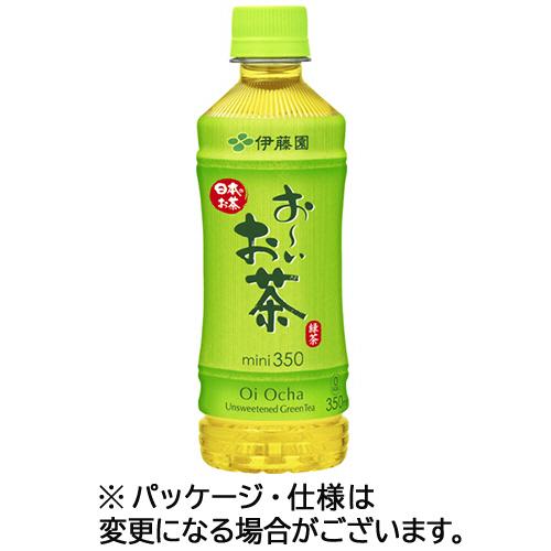 伊藤園 おーいお茶 緑茶 350ml ペットボトル 1ケース(24本)