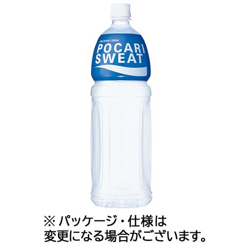 大塚製薬 ポカリスエット 1.5L ペットボトル 1セット(8本)