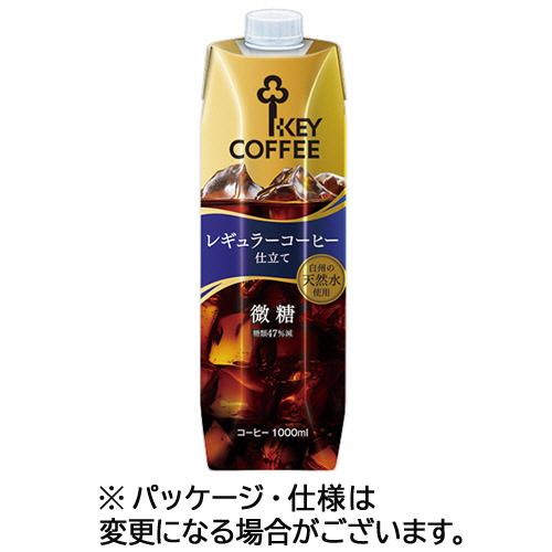 リキッドコーヒーテトラプリズマ 微糖 1L ×6本