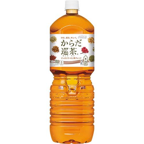コカ・コーラ からだ巡茶 2L ペットボトル 1ケース(6本)
