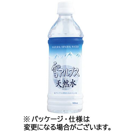 日本ミネラルウォーター 雪アルプス天然水 500ml ペットボ…
