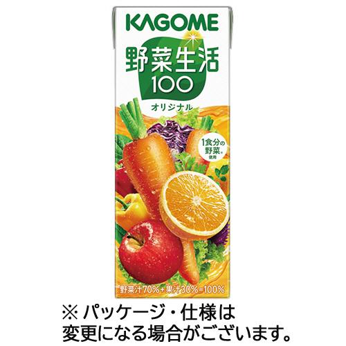 野菜生活100 オリジナル 200ml ×24本