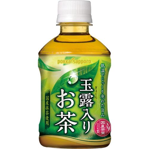 ポッカサッポロ 玉露入りお茶 280ml ペットボトル 1ケース(24本)