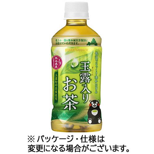ポッカサッポロ 玉露入りお茶 350ml ペットボトル 1ケース(24本)