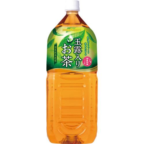 ポッカサッポロ 玉露入りお茶 2L ペットボトル 1ケース(6本)
