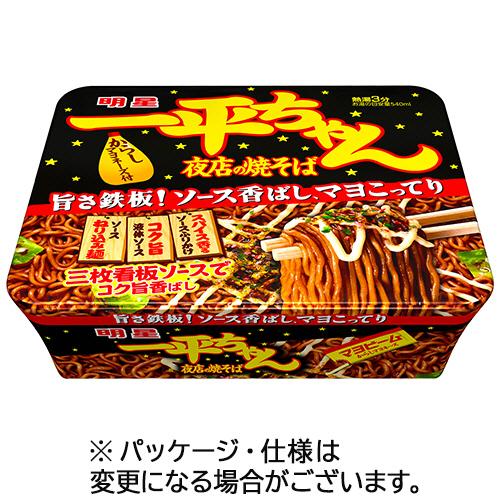 明星食品 一平ちゃん 夜店の焼きそば 135g 1ケース(12食)