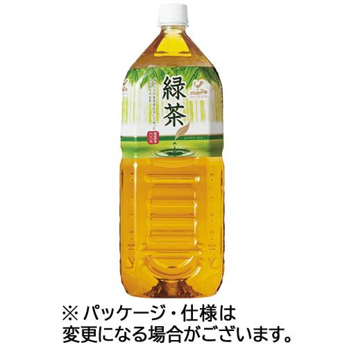 神戸居留地 緑茶 2L ペットボトル 1ケース(6本)