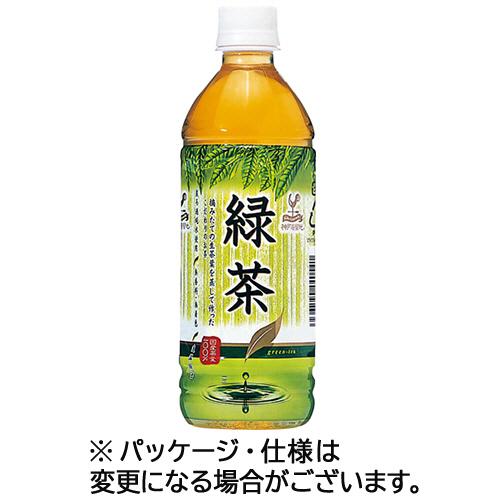 神戸居留地 緑茶 500ml ペットボトル 1セット(72本:24本×3ケース)