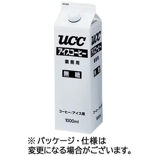 UCC アイスコーヒー 無糖 1L 紙パック(口栓付) 1ケース(12本)