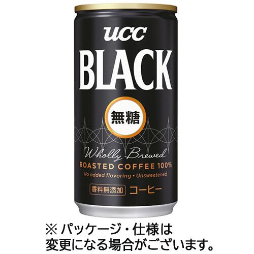 ブラックコーヒー無糖 185g ×30本