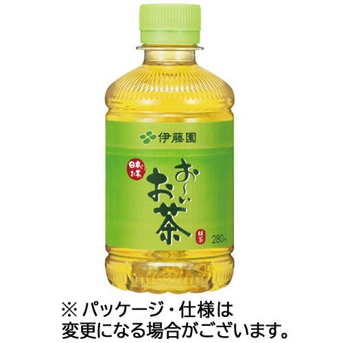 伊藤園 おーいお茶 緑茶 280ml ペットボトル 1ケース(24本)