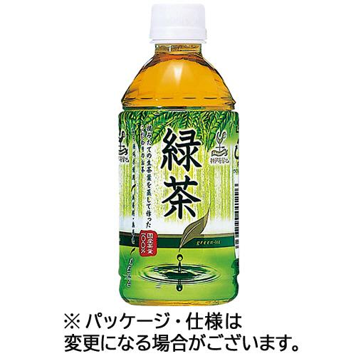 神戸居留地 緑茶 350ml ペットボトル 1ケース(24本)